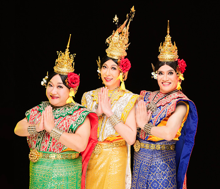 3軒茶屋婦人会「アユタヤの堕天使」