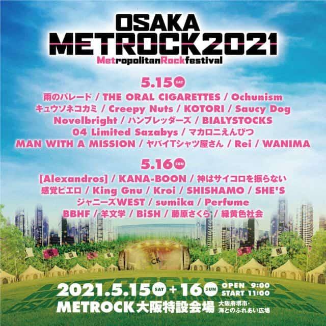 OSAKA METROPOLITAN ROCK FESTIVAL 2021(METROCK OSAKA 2021)