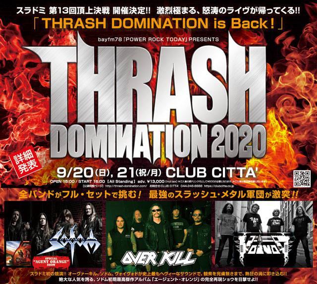 THRASH DOMINATION 2020(スラッシュ・ドミネーション)
