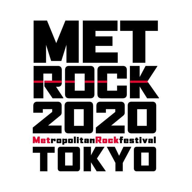 TOKYO METROPOLITAN ROCK FESTIVAL 2020(METROCK TOKYO 2020)