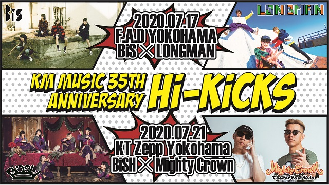 "KM MUSIC 35th Anniversary ""Hi-KiCKS"""