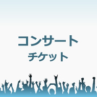 「THE BONDS 2020」