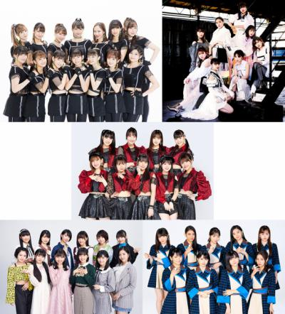 Hello!Project 2020 Summer COVERS 〜The Ballad〜