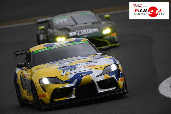 ピレリ スーパー耐久シリーズ 2020 第1戦