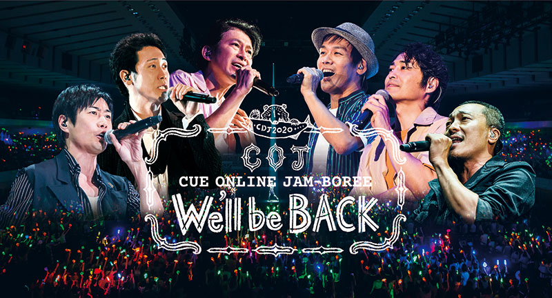 CUE ONLINE JAM-BOREE ~We'll be back~