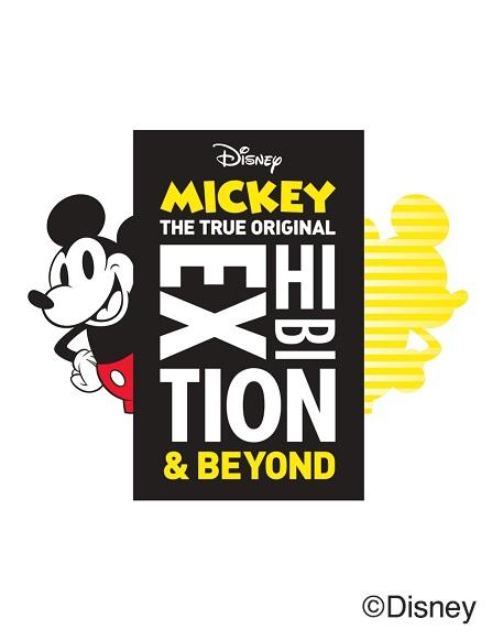 ミッキーマウス展 THE TRUE ORIGINAL & BEYOND