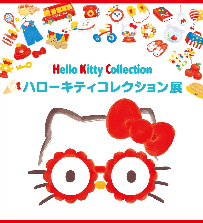 Hello Kitty Collection 展