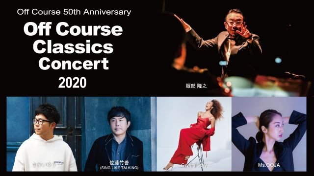 Off Course 50th Anniversary Off Course Classics Concert 2020