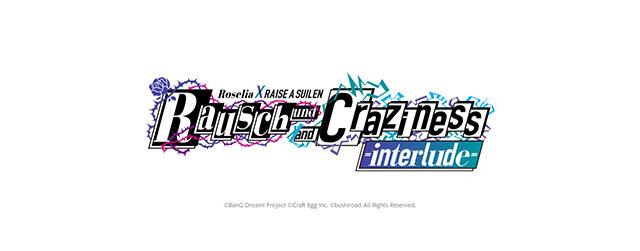 Roselia×RAISE A SUILEN合同オンラインライブ「Rausch und/and Craziness -interlude-」