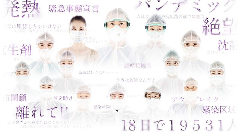 【配信】舞台『ドクター・ブルー』~いのちの距離~