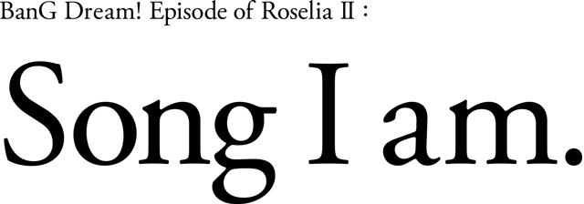 劇場版「BanG Dream! Episode of Roselia �U : Song I am.」