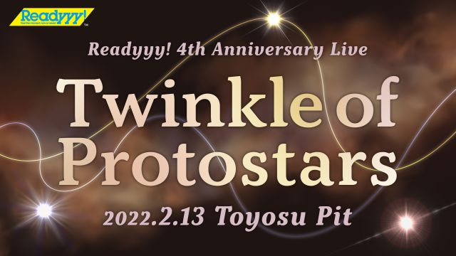 """【オンライン上映】Readyyy! 3rd anniversary Live """"LINK THE MOMENT"""""""