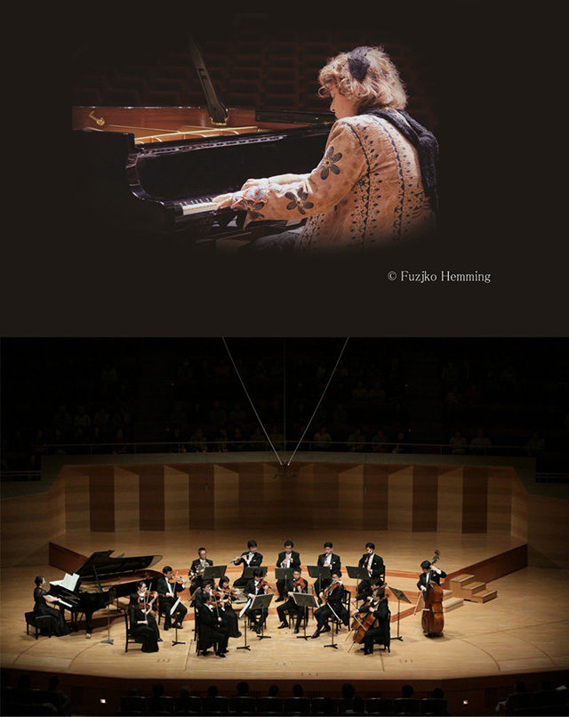 フジコ・ヘミング with N響メンバーによる室内オーケストラ