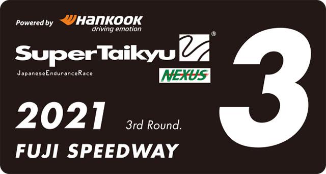 スーパー耐久シリーズ2021 Powered by Hankook 第3戦 NAPAC 富士SUPER TEC 24時間レース