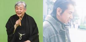 柳家喬太郎×田島貴男 ペルソナとソウルの粋な戯れ 一期一会
