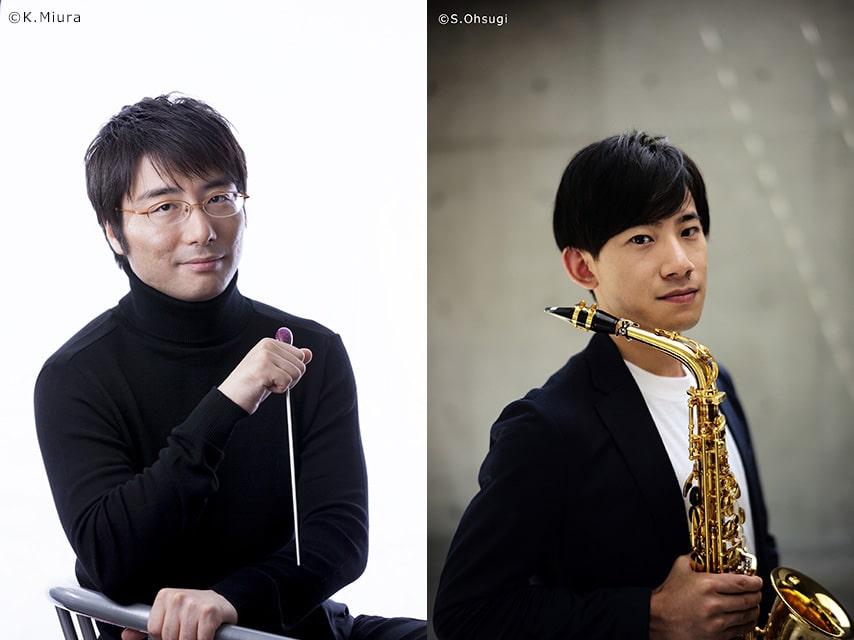新日本フィルハーモニー交響楽団 すみだサマーコンサート2021