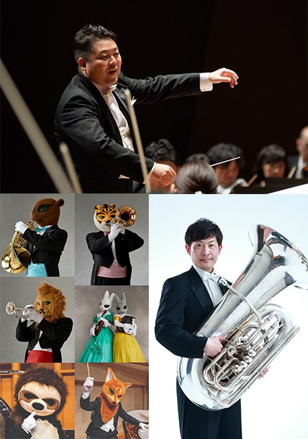 SMBC presents 新日本フィルハーモニー交響楽団 特別演奏会 ズーラシアンブラス vs 新日本フィル