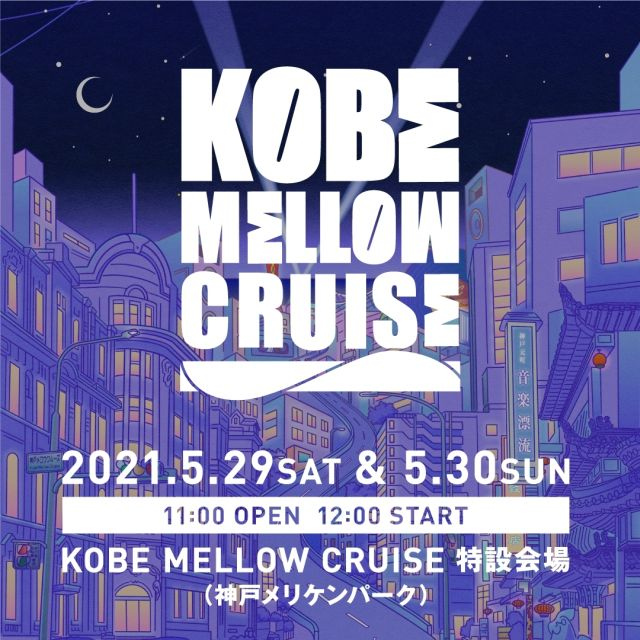 KOBE MELLOW CRUISE 2021