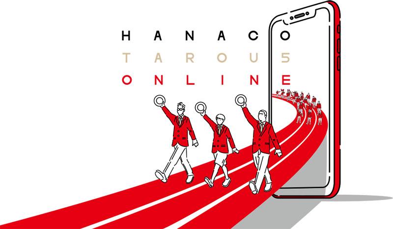 ハナコ第5回単独公演2021「タロウ5」