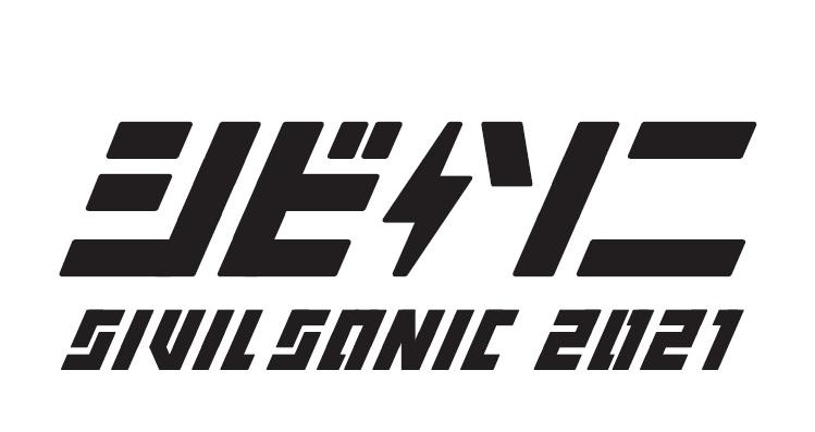 SIVIL SONIC 2021