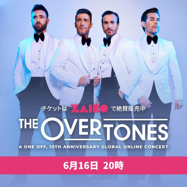 A ONE OFF, 10TH ANNIVERSARY GLOBAL ONLINE CONCERT