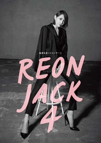REON JACK 4