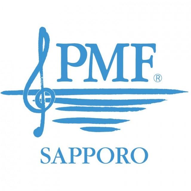 【配信】PMFファカルティ・デジタルコンサート