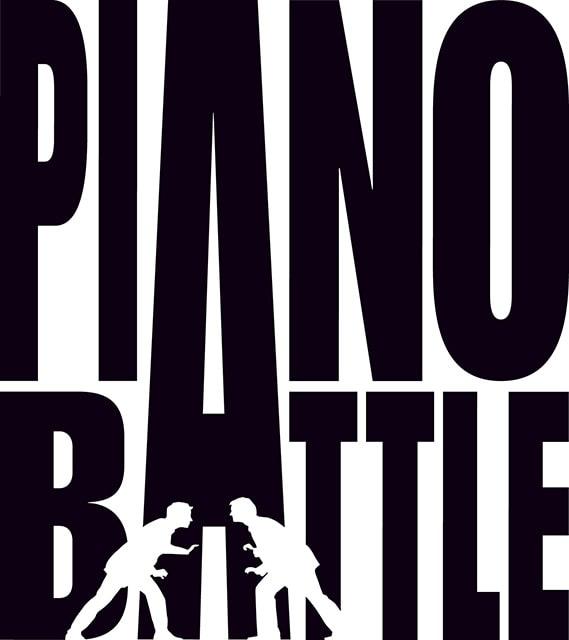ピアノ・バトル JAPAN TOUR 2021
