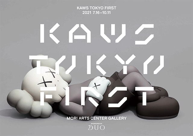 KAWS TOKYO FIRST