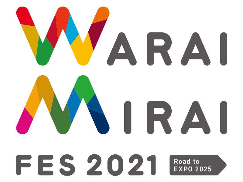 Warai Mirai Fes 2021 〜Road to EXPO 2025〜