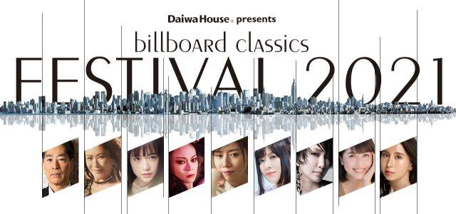 Daiwa House presents<br>billboard classics festival 2021