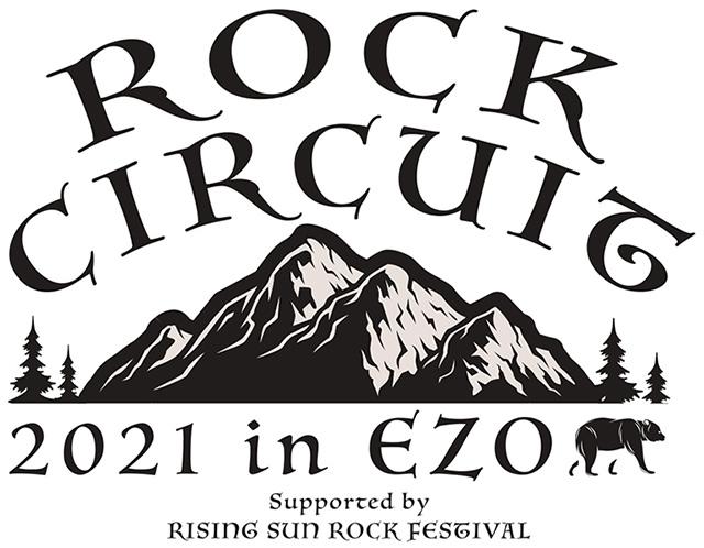 ROCK CIRCUIT 2021 in EZO
