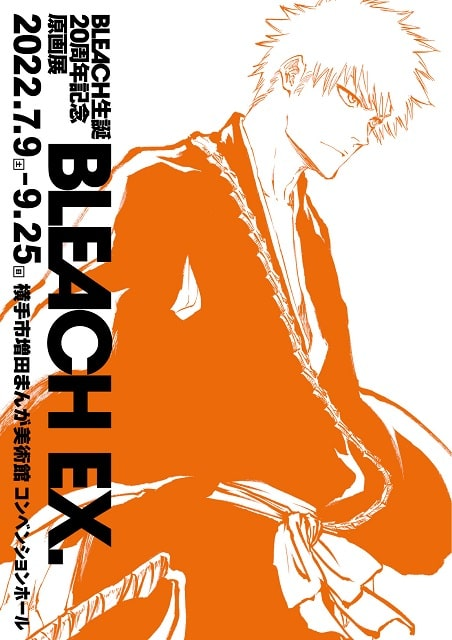 BLEACH生誕20周年記念原画展 BLEACH EX.