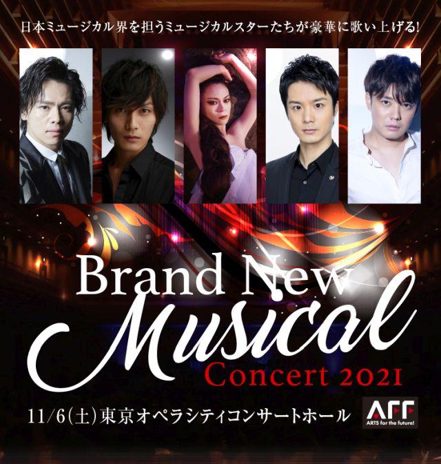 Brand New Musical Concert 2021