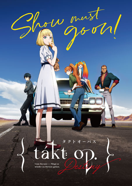 TVアニメ「takt op.Destiny」先行上映会