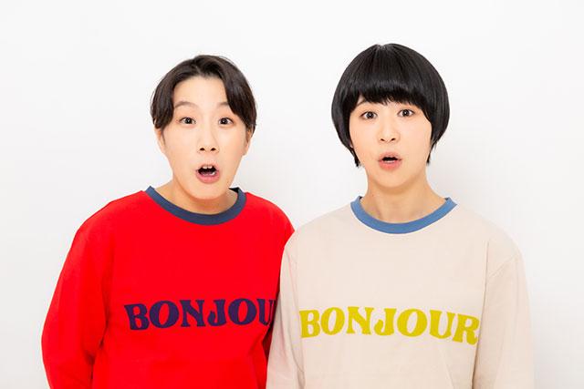Aマッソ第8回単独ライブ『ずいぶんじゃねぇか、なぁスニッツ!』