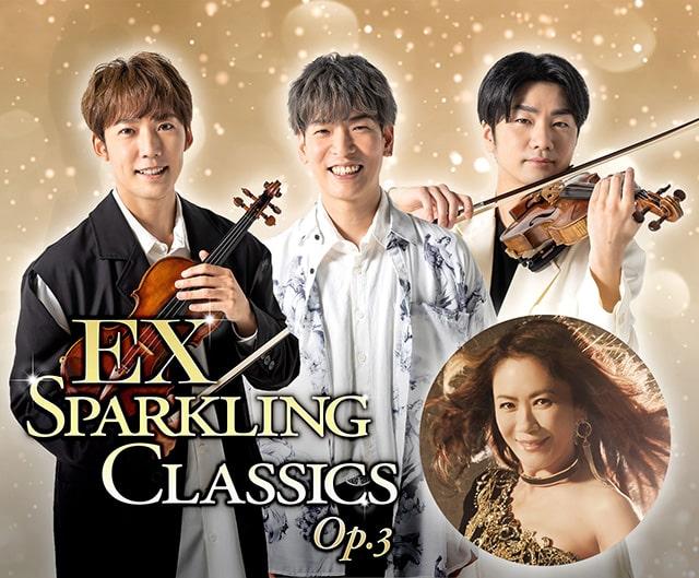 EX SPARKLING CLASSICS Op.3