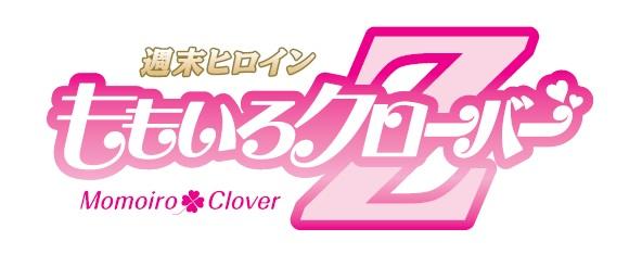 ももいろクローバーZ LIVE 「origin」開催!