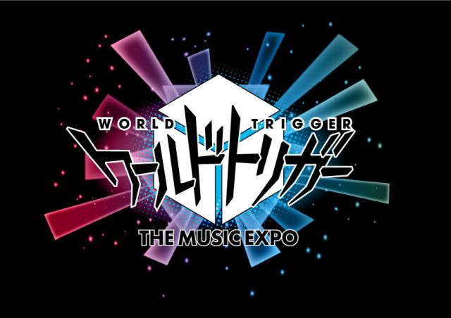 ワールドトリガー THE MUSIC EXPO
