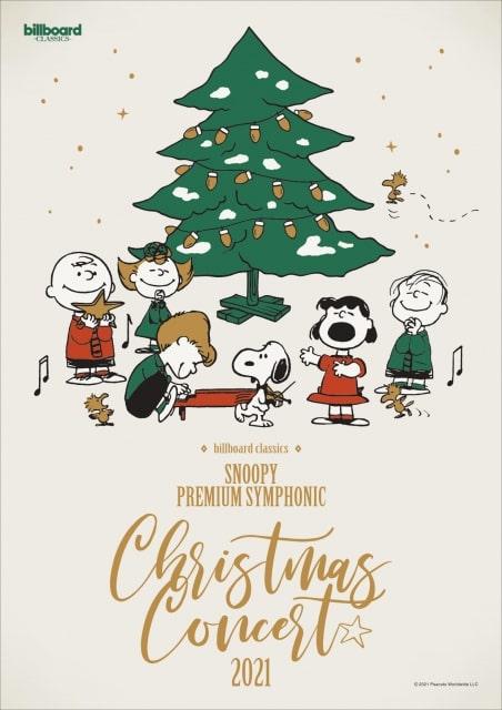 billboard classics SNOOPY Premium Symphonic Christmas Concert 2021