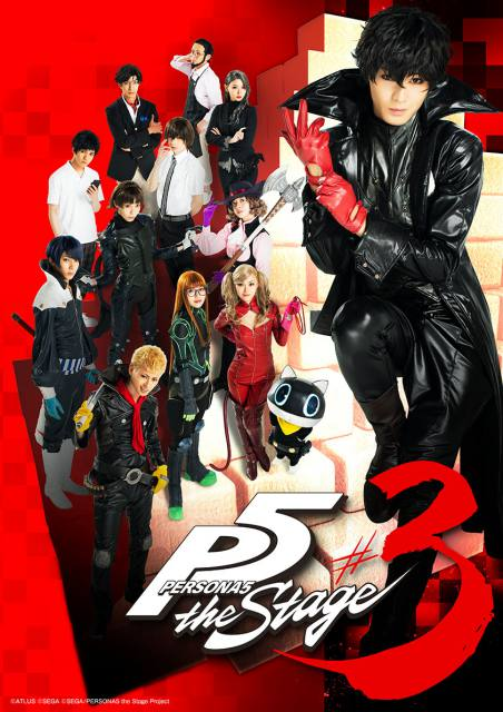 PERSONA5 the Stage #3