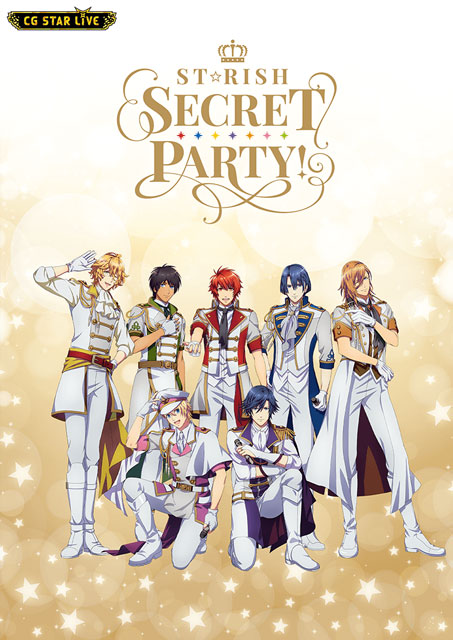 「ST☆RISH SECRET PARTY!」Produced by CG STAR LIVE