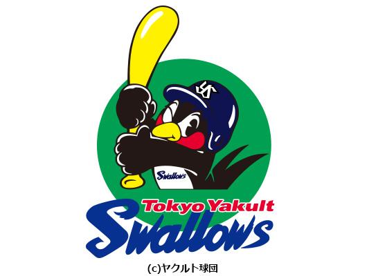 東京ヤクルトスワローズ 団体チケット