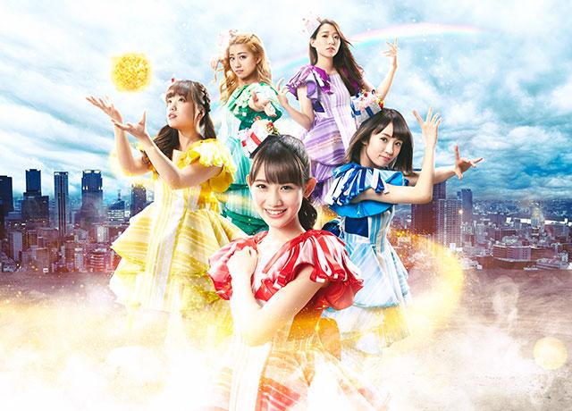 チームしゃちほこ SPRING TOUR 2018 ~日本中でJUM MAN!? 幸せの使者は君だッ!~