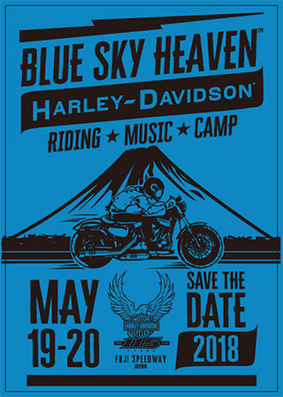 HARLEY-DAVIDSON BLUE SKY HEAVEN 2018