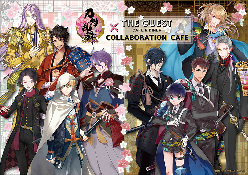 刀剣乱舞-ONLINE- × THE GUEST cafe&diner【池袋】