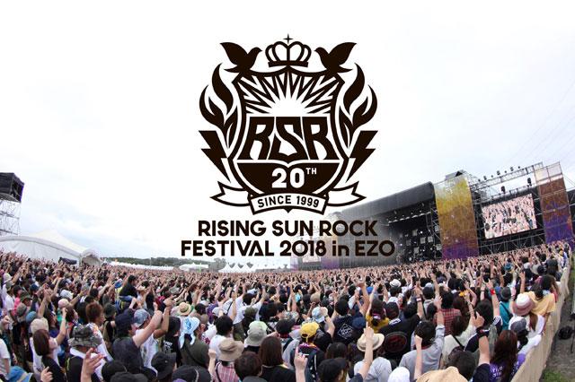 RISING SUN ROCK FESTIVAL 2018 in EZO<br>「極楽湯さっぽろ手稲店」入浴券付往復バス