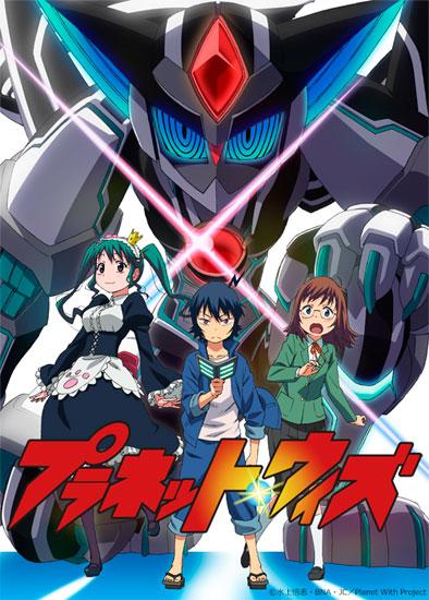 TVアニメ「プラネット・ウィズ」最終話先行上映会