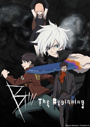 「B: The Beginning」劇場イベント