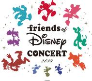 フレンズ・オブ・ディズニー・コンサート 2019